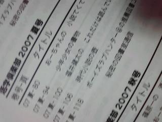 K3410030.JPG